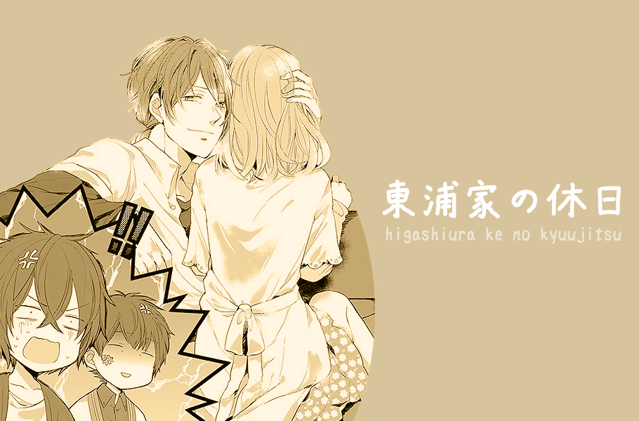 The Higashiura Family's Day Off vol  1 ~Older Brother & Younger